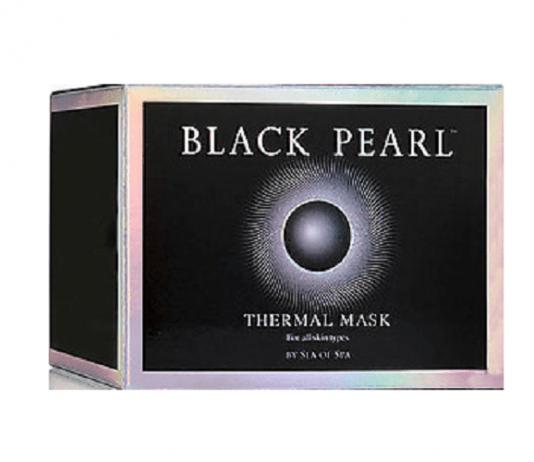 Black Pearl Mask, prezzo, funziona, recensioni, opinioni, forum, Italia 2021